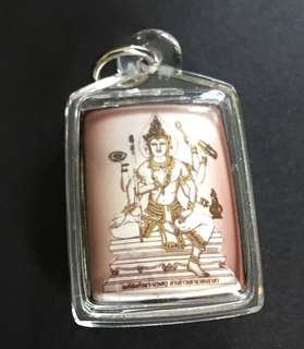 Phra Phrom Locket Wat Don BE2556