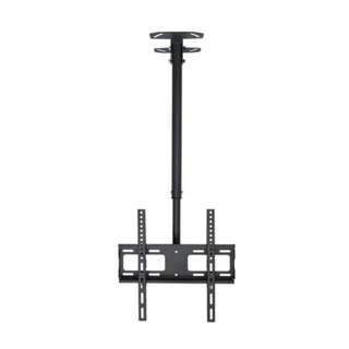 TV Ceiling Mount up to 47″  whatsapp:8778 1601