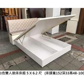 永鑽二手家具 雙人掀床床組 5X6.2尺 雙人床頭 雙人掀床 掀床床箱 床底 床架 二手雙人床