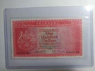 滙豐銀行1972年桑子紅100元VF品 較少年份的一年 秒殺價( 年份較少較為渴求 收藏家喜愛 極具收藏價值 珍藏升值) 買少見少