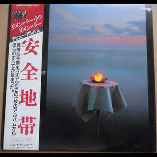 安全地帶 first album LP (黑膠唱片)