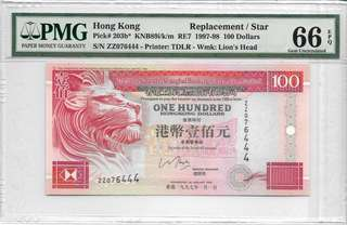匯豐銀行 1997 年 $100 ZZ076444 PMG 66 EPQ