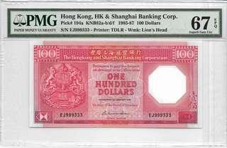 匯豐銀行 1987年 $100 八掛紅 EJ999333 雙豹子號 PMG 67 EPQ