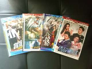 Preloved DVDs (movies)