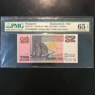 ⭐️ Replacement! 1997 Singapore 🇸🇬 $2 Ship Series Harrison & Son Printer, Replacement BN 000322 3 Digit Low Number Gem 💎 PMG 65 EPQ ⭐️