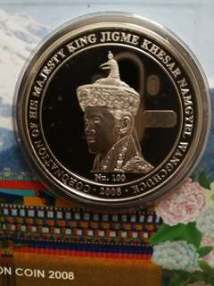 Bhutan 2008 5th King coronation coin
