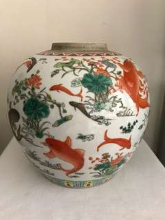 An exceptional Porcelain Hand painted Fish Floral Jar D-25cm, h-23cm