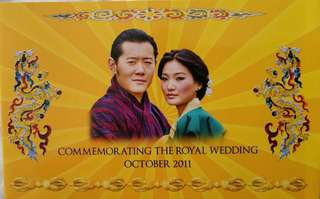 Bhutan 2011 Royal Wedding commemorative note