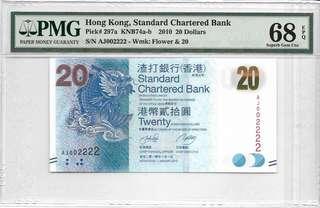 渣打銀行 2010年 $20 AJ002222 PMG 68 EPQ