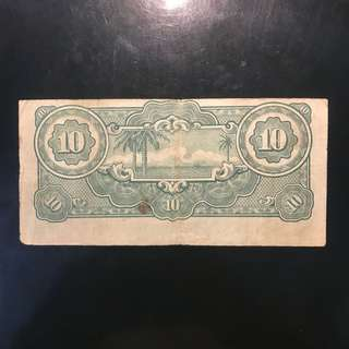 ❌Error! 1942 - 1944 Malaya Japanese Occupation WWII $10, Printing Error Reverse Note Print Major Shift Upwards.