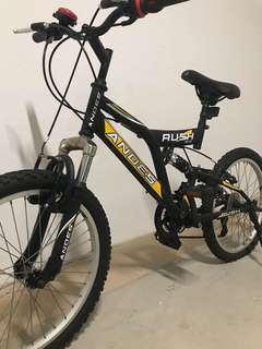 Andes Double Suspension (Kids Bike)