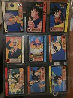 🚚 Dragon ball cards 典藏七龍珠