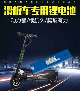 Lithium-ion battery for scooter