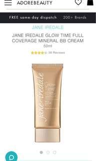 Jane iredale B.B. foundation B.B.5