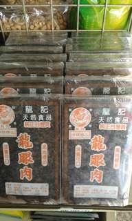 🚚 台灣龍眼乾一盒380元