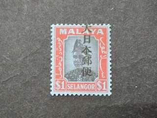 Malaya 1943 Sultan Selangor Hishamuddin Alam Shah $1 Overprint Japanese Occupation - 1v MLH Stamps