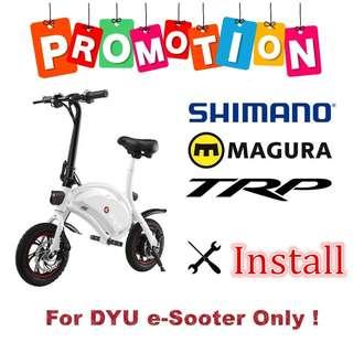 DYU Scooter Brake BikeMaster