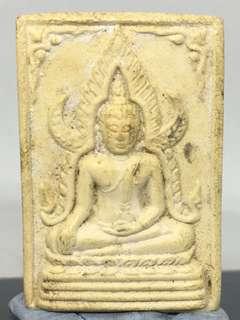 LP Koon. Wat Ban Rai. 2512. (Item C). $100