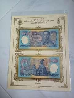 Thailand  50 Baht  ( UNC )