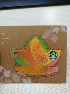 Starbucks card (No value stored)