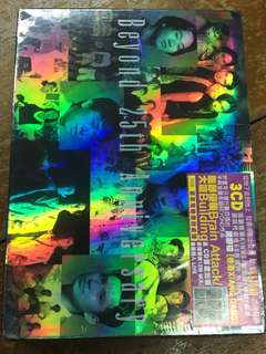 Beyond 25th anniversary edition SEALED