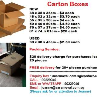 For Sale New and Used Carton Boxes