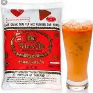 Tea hijau Dan Merah dari thailand