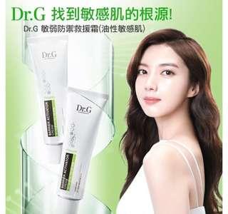 🚚 韓國Dr.G 敏弱防禦救援霜10ml 油性敏感肌適用