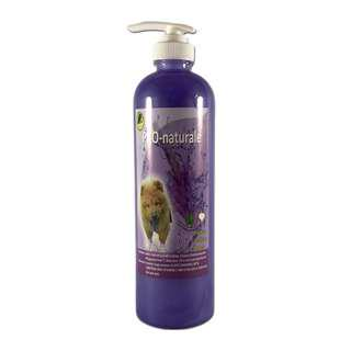 Pro-naturale 3 in 1 Shampoo 500mL(Lavender)