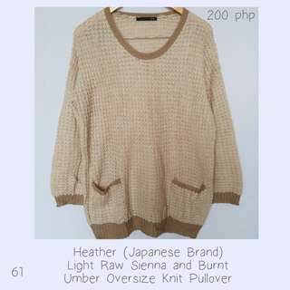 Heather (Japanese Brand) Light Raw Sienna and Burnt Umber Oversize Knit Pullover with Pockets