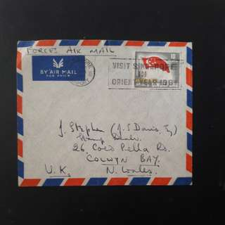 Singapore 1960 Air Mail Airport cover