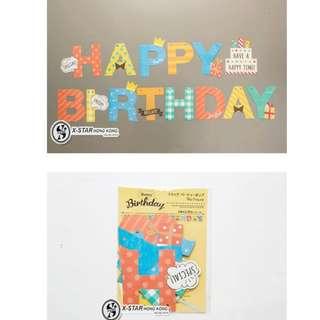 1633816 生日佈置 字母生日彩旗 掛旗banner Birthday layout