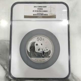 China panda 5 ozs 2011 50 Yuan, PERFECT GRADING,PF 70 ULTRA CAMEO scarce in perfect grade