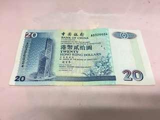 舊版中國銀行20元