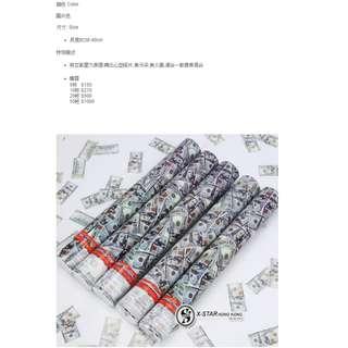 1633650 Party道具 銀紙禮花炮40cm