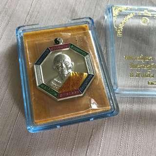 LP Hok Rian BE2560 Silver Plating