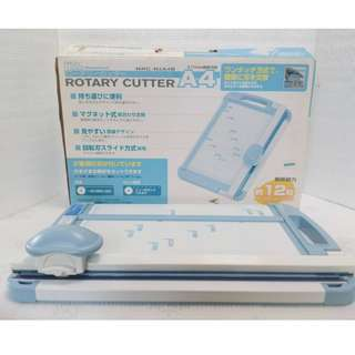 Nakabayashi NRC A4 Rotary BLUE Professional Paper Cutter / Slicer (From JAPAN)