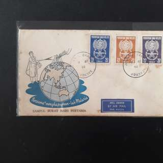 Malaya  1962 First Day Cover