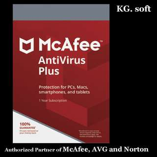 🔥McAfee Antivirus Plus latest 2018 for 3/5/10 or unlimited devices 1-year🔥