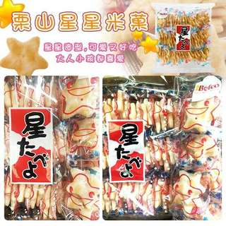 🚚 日本栗山粿