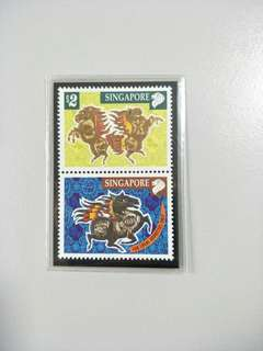 Singapore Stamps Gold and Silver Horse