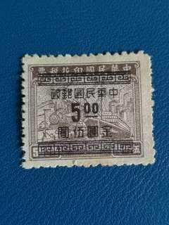 A56  中华民国印花税票