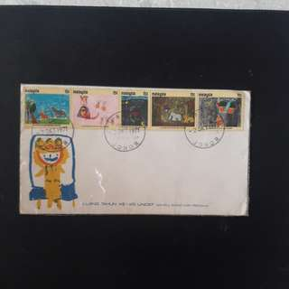Malaysia  1971 First Day Cover