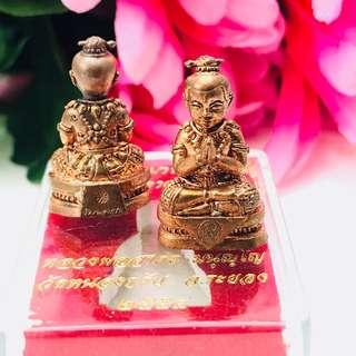 🔥 GUMAN JinDaMaNee LP SAKORN 1St Batch Be.2554 MINIATURE COPPER RED METAL GAMBLING LUCKY - Thai Amulet🔥
