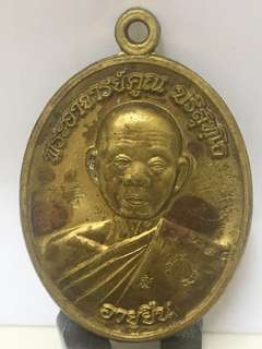 LP Koon Birthday Batch(Copper)THAI Amulet