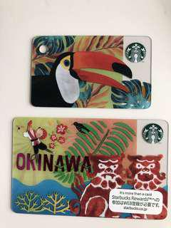Starbucks Collector Cards