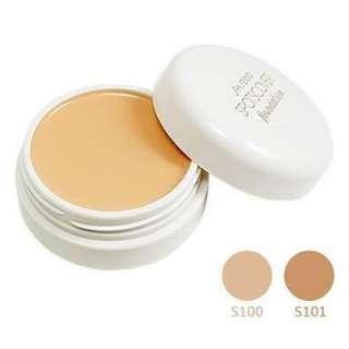 Shiseido Spotscover Foundation (20g)