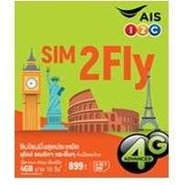 Data sim AIS sim 2 fly