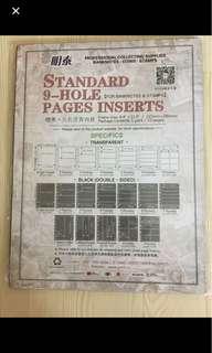 郵票收藏冊內頁