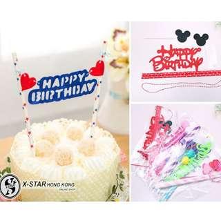 S138488 生日蛋糕插旗 生日快樂插牌卡通可愛三角旗拉旗 兒童派對裝飾用品 Children's party
